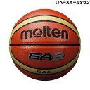 【年中無休】最大10%引クーポン モルテン バスケットボール