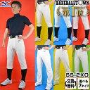 【交換送料無料】2点で300円OFFクーポン 野球 ユニフォ