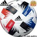 アディダス サッカーボール 4号球 ツバサ ジュニア290 2020年FIFA主要大会 試合球レプリカモデル 軽量 AF413JR フットボール