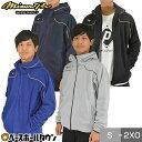 デサント(DESCENTE) DB104B RYSL 野球 2ボタンベースボールシャツ 17SS
