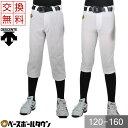 デサント(DESCENTE) ジュニアベースボールシャツ JDB116 カラー レッド×ブラック×Sゴールド サイズ 140
