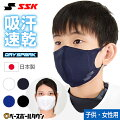 体育や部活動に!息苦しくない子供用スポーツマスクのおすすめ