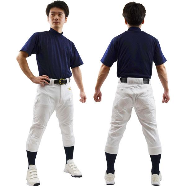 【予約特典付12/18日(金)発送予定】2016NEWモデルミズノ野球用練習着ユニフォームパンツヒップパッド・ニーパッド付き防汚生地厚UP