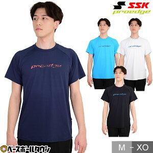最大2千円オフクーポン SSK Tシャツ proedge プロエッジ トレーニング半袖Tシャツ EBT21005 2021年NEWモデル 野球ウェア メンズ 大人 一般 メール便可