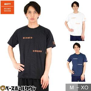 最大10%引クーポン ゼット ビームス デザイン BEAMS DESIGN Tシャツ 半袖 BOT759T3 野球ウェア 一般用 メンズ 男性 大人 男女兼用 ユニセックス タイムセール