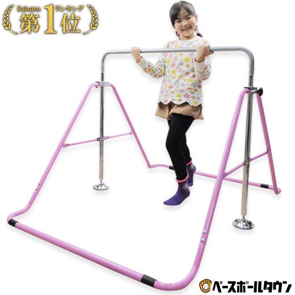 折りたたみ鉄棒(子供用/40kgまで) ピンク 室内・屋外使可 運動器具 男の子 女の子 ラッピング不可