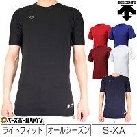 最大2千円オフクーポン 野球 アンダーシャツ 一般用 デサント 丸首 半袖 リラックスFIT STD-721 オールシーズン メール便可