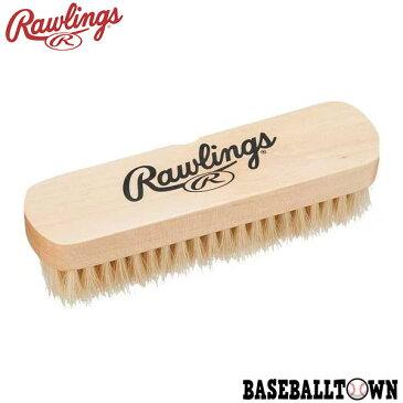 【あす楽】野球 メンテナンス用品 ローリングス 磨け ブラシ(馬毛) AOL6S14