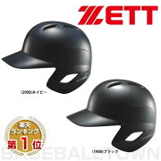クーポン ヘルメット