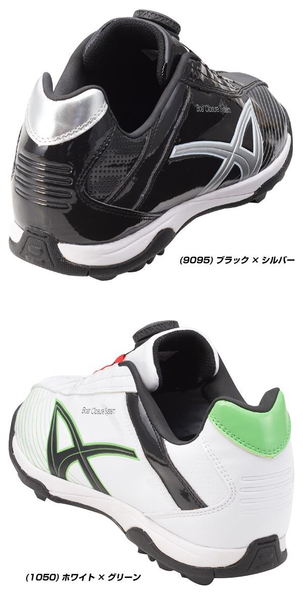 Boaクロージャーシステム搭載★SSKベースボールトレーニングシューズ【02P06May15】