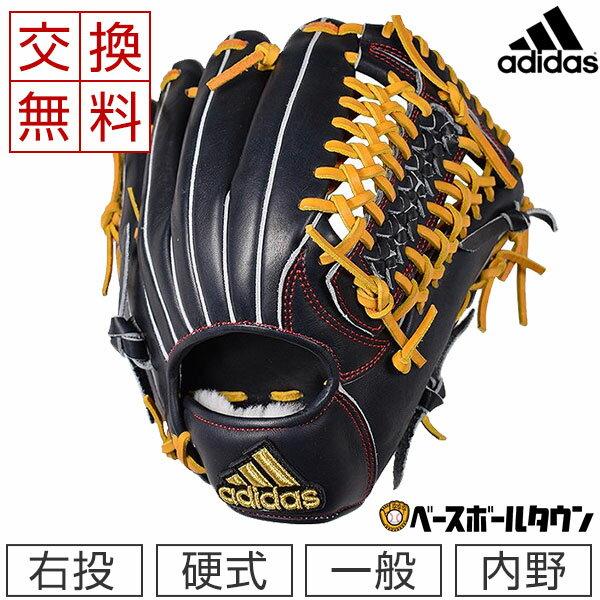 大人用マスクおまけ 最大10%引クーポン 交換 48%OFFアディダスグローブ野球硬式内野手用II右投げレジェンドインクFTJ