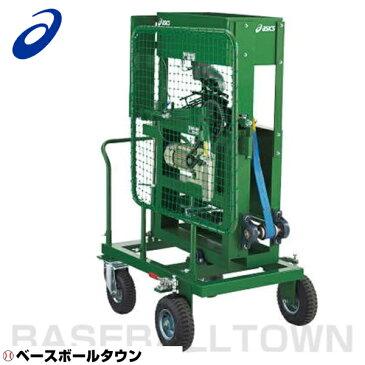 2千円引クーポン アシックス 野球 硬式用 アーム式ピッチングマシーン ストレート専用 受注生産 BDM-34