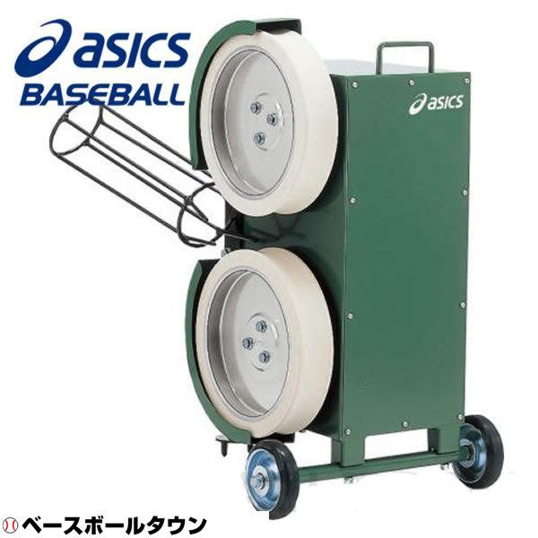 アシックス ソフトボール用 ホイール式ピッチングマシーン ストレート 受注生産 GPM508