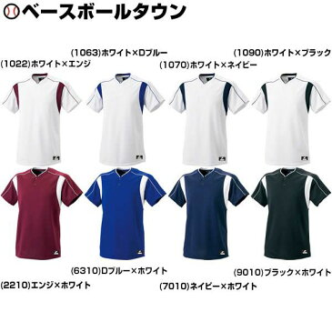 20%OFF 最大14%OFFクーポン SSK ベースボールシャツ 2ボタンプレゲームシャツ BW2080 取寄