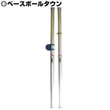 最大4000円引クーポン ミカサ バレー支柱 アルミ合金製 バレーボール 受注生産 MIKASA
