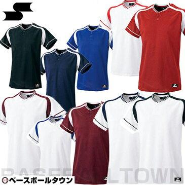 20%OFF 最大14%OFFクーポン SSK 野球 2ボタンプレゲームシャツ BW2200 取寄
