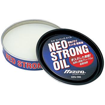 MIZUNO/ミズノメンテナンス用品ネオストロングオイル