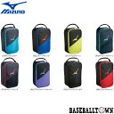 adidas(アディダス) 23361 GL8641 マルチSP EPS シューズ サック 21Q1