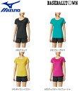ミズノ Tシャツ レディース 32MA9811 トレーニングウエア ミズノトレーニング(ウィメンズ) Tシャツ