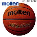 最大10%引クーポン モルテン バスケットボール 6号球 バスケットボール5000 JB5000 国際公認球 検定球 ...