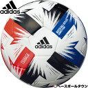 アディダス サッカーボール 5号球 ツバサ コンペティション 2020年FIFA主要大会 試合球レプ ...