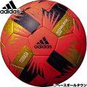 アディダス サッカーボール 5号球 ツバサ グライダー 2020年FIFA主要大会 試合球レプリカモ ...