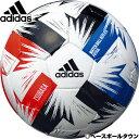 アディダス フットサルボール 3号球 ツバサ フットサル 2020年FIFA主要大会 試合球レプリカモデル JFA検定球 AFF310 その1
