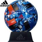 最大10%引クーポン アディダス サッカー ミニ 飾りボール 直径約15cm ツバサ JFA2020年FIFA主要大会 試合球レプリカモデル AFM111JP 日本代表 フットボール 記念ボール