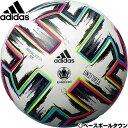 最大2千円引クーポン アディダス サッカー ミニ 飾りボール 直径約13cm ユニフォリア UEFA EURO2020 試合球レプリカモデル AFMS120 フットボール 記念ボール