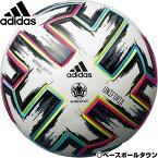 アディダス サッカー ミニ 飾りボール 直径約13cm ユニフォリア UEFA EURO2020 試合球レプリカモデル AFMS120 フットボール 記念ボール