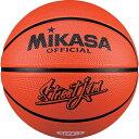 【あす楽】ミカサ ミニバスケットボール 5号 ゴム B5JM...