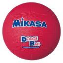 最大千円引クーポン ミカサ 教育用ドッジボール3号 D3-R 小学生