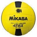 最大10%引クーポン ミカサ ドッジボール 公認球 3号 黄/黒 MGJDB-YBK