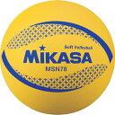 ミカサ[MIKASA] 新教材用 ビニールソフトバレーボール [重量約30g](SOFT-30g)