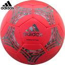 フットサルボール 4号球 adidas アディダス 貼り タンゴグラフィック ハイブリッド 赤色 AFF4632R その1