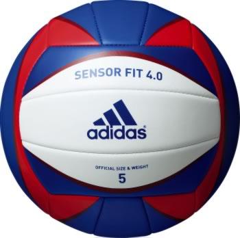 adidas volleyball