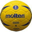 32%OFF 最大5%引クーポン ハンドボール モルテン ヌエバX3600 3号 屋外グラウンド用 国際公認球 検定球 H3X3600