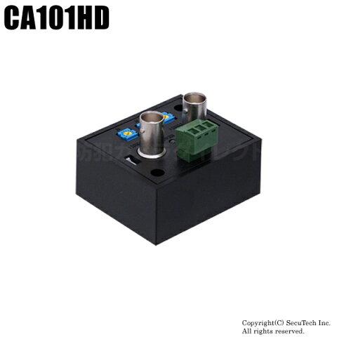 【CA101HD】映像信号ブースター(AHD/TVI/CVI 映像補償器)