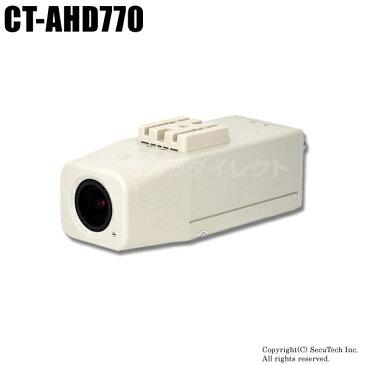 防犯カメラ 240万画素 フルHD ワンケーブル対応 屋内 レンズ一体型 VF AHDカメラ(f=2.8〜12mm)【CT-AHD770】