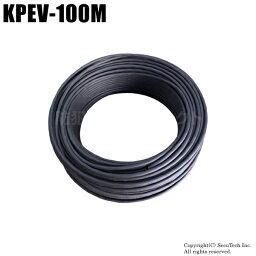 防犯カメラ PTZカメラ用信号ケーブル(100m)【KPEV-100M】
