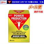 【POWERPRODUCTION】CCDドリンクグリコパワープロダクション