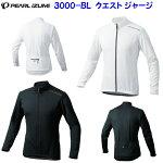 PEARLIZUMI(パールイズミ)3000-BLクエストジャージ長袖サイクルジャージロングスリーブオールシーズン対応
