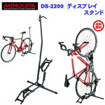 MINOURA(ミノウラ)DS-2200省スペース1台用デイスプレイスタンド送料無料ラッキーシール対応簡単軽量自転車スタンド