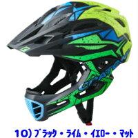 CRATONIクラトーニヘルメットC−MANIACPROシーマニアックプロチンガード付きバイザーかっこいいヘルメットキッズストライダー用ヘルメットSTRIDER