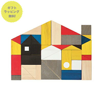 miller goodman ミラー グッドマン Blockhaus ブロックハウス 積み木 木製パズル