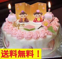 ◆ひな祭りケーキ【送料無料】大阪ヨーグルトケーキ・6号