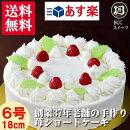 デコレーションケーキ写真バースデーケーキ生クリームケーキ
