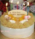【モンブラン】 魅惑のモンブラン 5号15cm(5切目安) プレート&動物菓子付 誕生日ケーキ バースデーケーキに! 【あす楽対応】【楽ギフ_名入れ】【Mont Blanc】