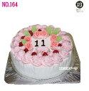 大きい ケーキ 7号 10人分 No164 生クリーム ウェディングケーキ 二次会 オーダー ウエディング オーダー 大きいケーキ パーティー 送料無料 誕生日ケーキ バースデーケーキ 結婚記念日 プレゼント名入 還暦祝い フルーツケーキ