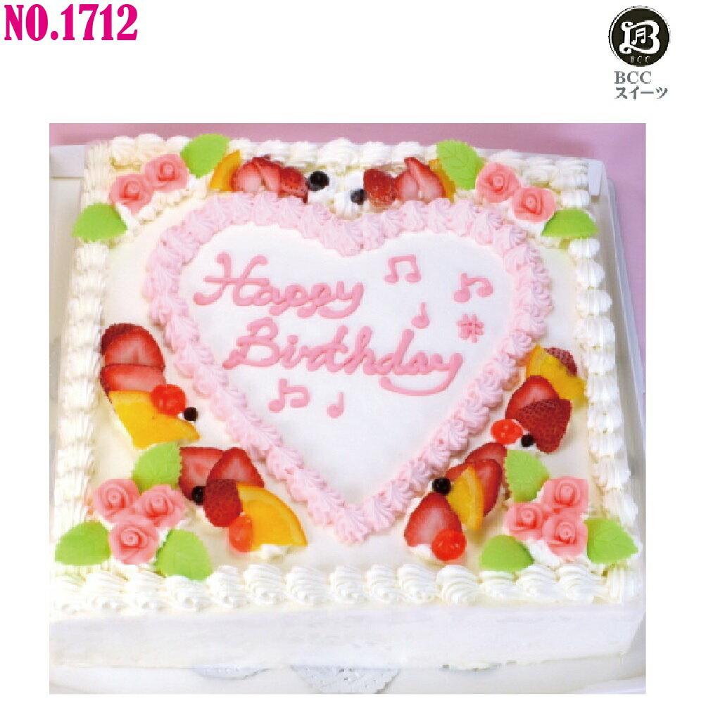大きい ケーキ 正方形 30cm 30人分 No,1712 生クリーム  ウエディングケーキ 二次会 オーダー ウエデイング オーダー 大きいケーキ パーティー  誕生日ケーキ バースデーケーキ 結婚記念日 プレゼント名入 還暦祝い フルーツケーキ